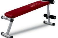 BH Fitness Trainingsbank G59x Atlanta 300 - Banco De Abdominales Atlanta 300